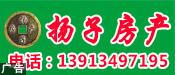 http://i1.piimg.com/523048/0b3c71d5a4c37548.jpg